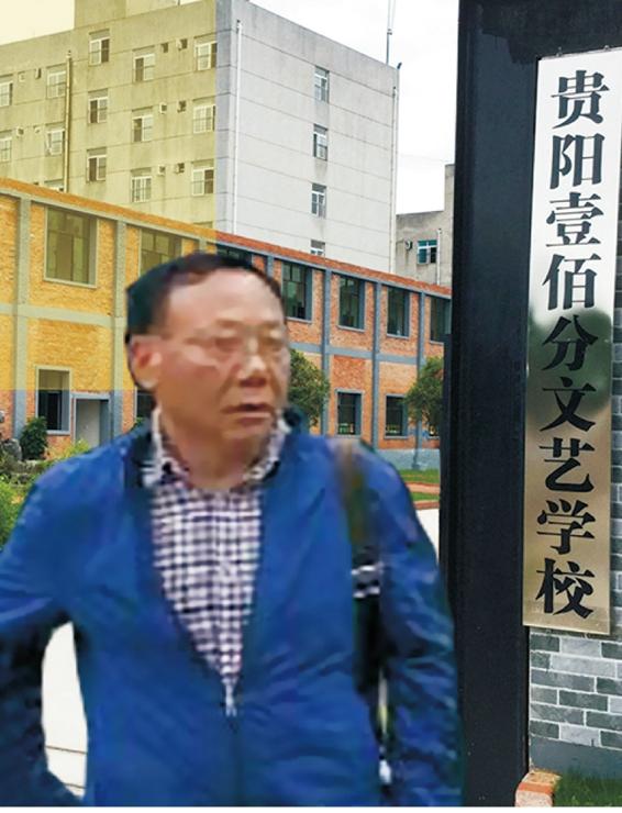 陈祖义 名誉校长