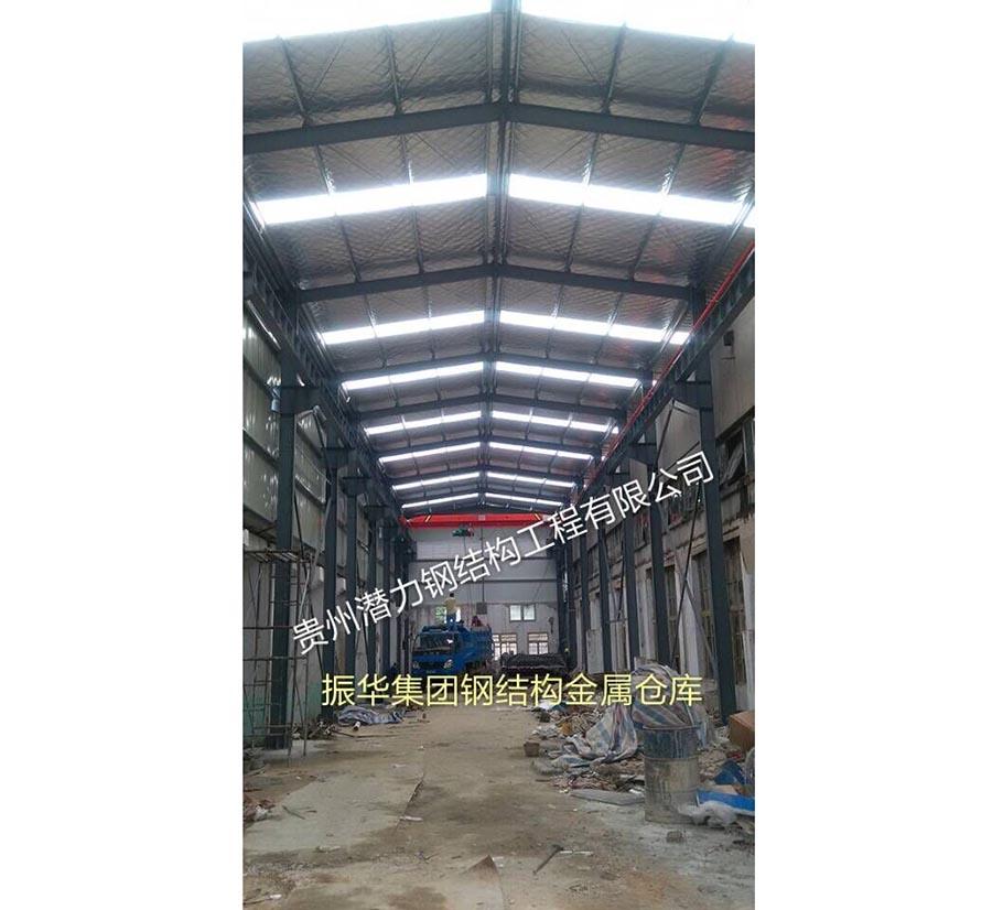 振华集团钢结构金属仓库