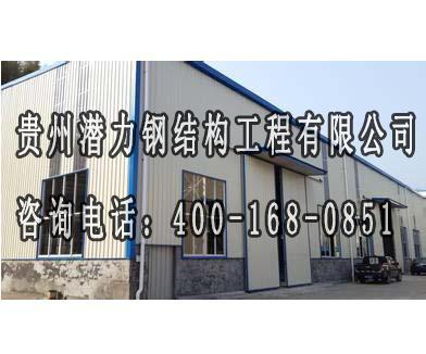 轻钢厂房3