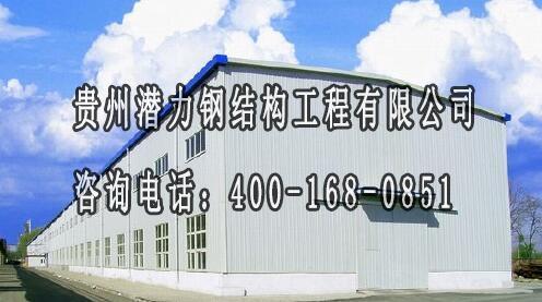 轻钢厂房4