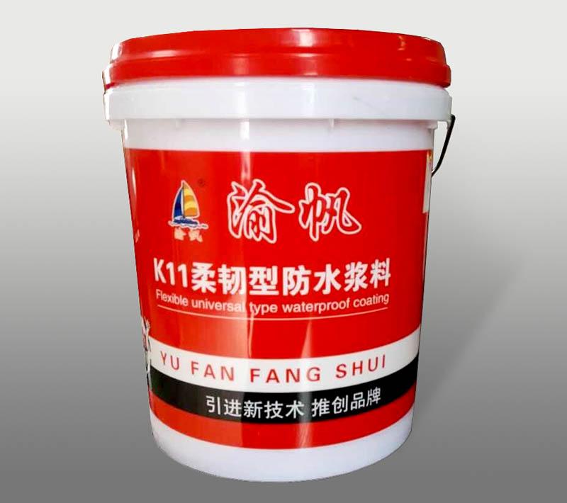 K11柔韧型防水浆料