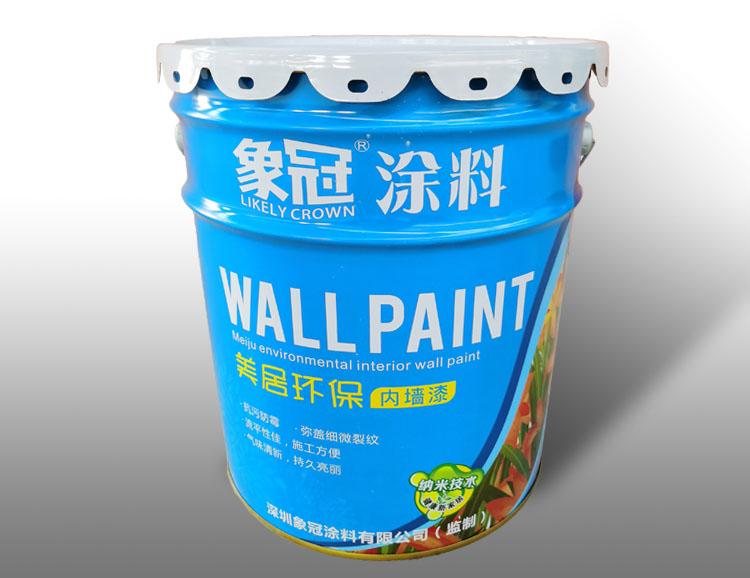 美居环保内墙漆