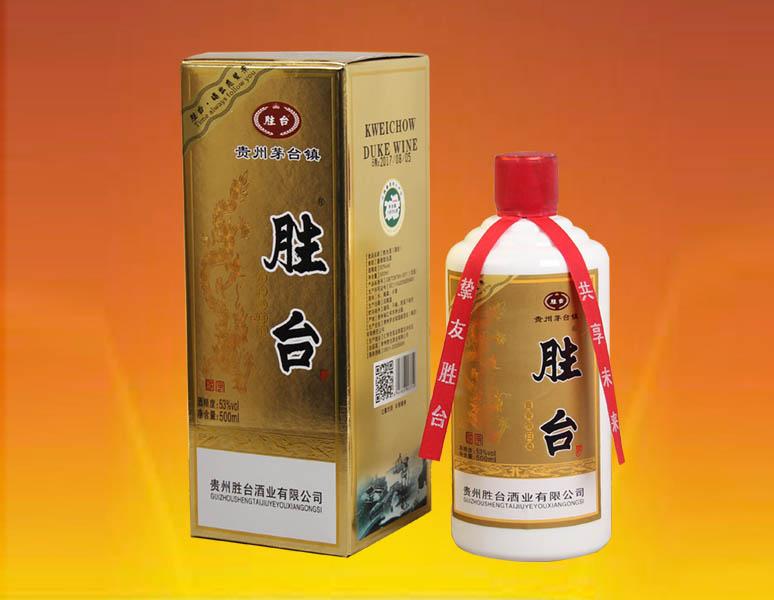 公司系列酒-国宏