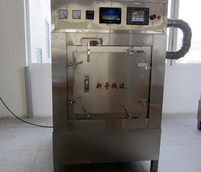实验室微波干燥灭菌机