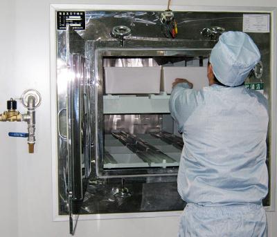 化工原料微波真空干燥机