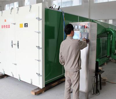 WBDIID木材微波干燥机