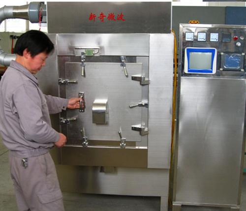 药粉微波干燥机