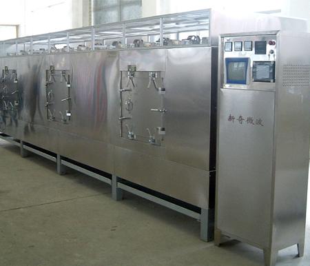 饮片微波干燥灭菌机