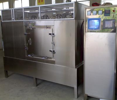 药材微波干燥灭菌机