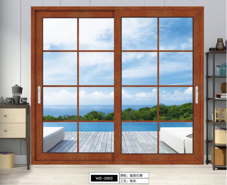 WE-2003  颜色:皇庭红橡   工艺:格条