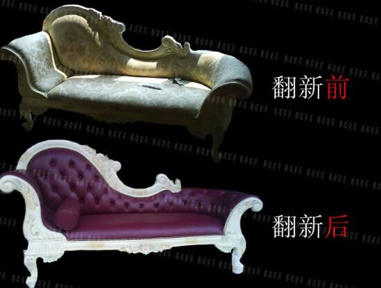 沙發翻新2