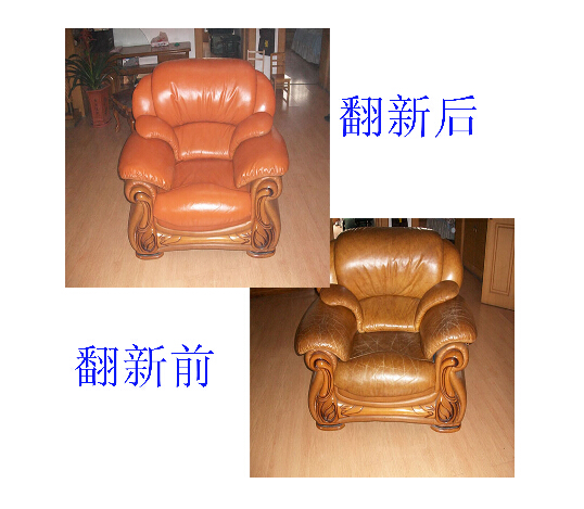 沙發翻新3