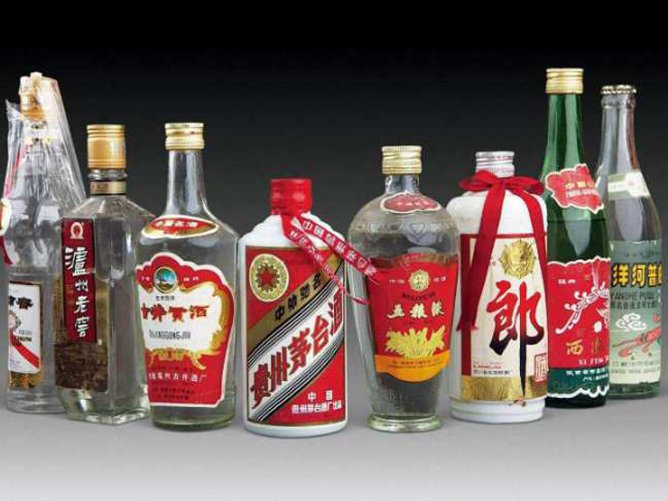 中国八大名酒