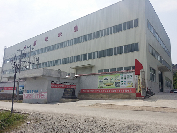 平坝顺龙米业公司房地产评估