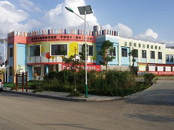 平坝伟才国际幼儿园房地产评估