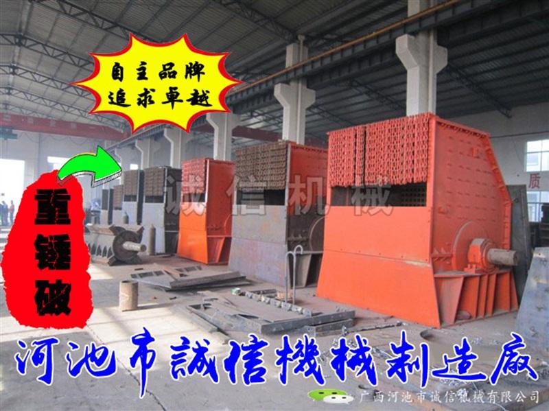 诚信机械制造厂52