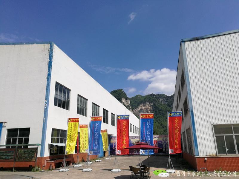 诚信机械制造厂53