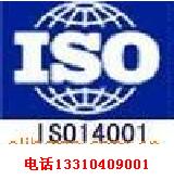 AAA信用等級ISO認證