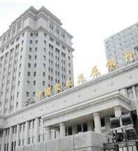 中国农业银行吉林省分行