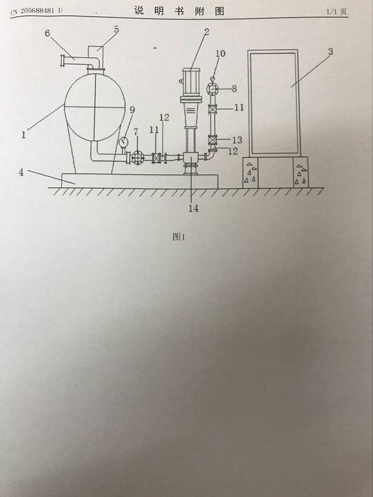 一种新型园林用无负压管网增压供水装置专利